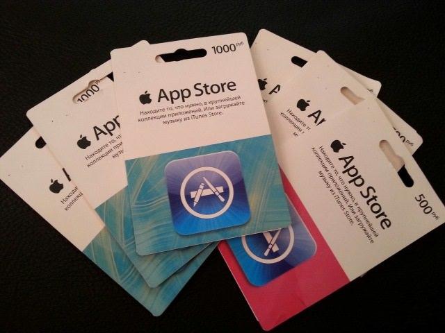 Подарочная карта AppStore