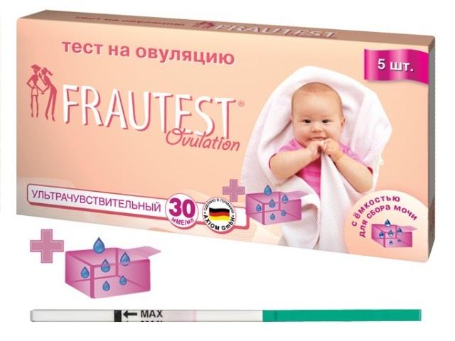 Тест фертильности