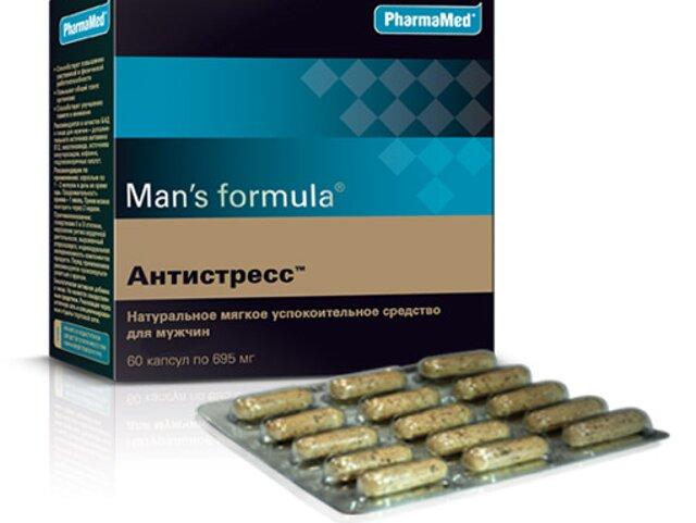 Лучший витаминно минеральный комплекс для мужчин