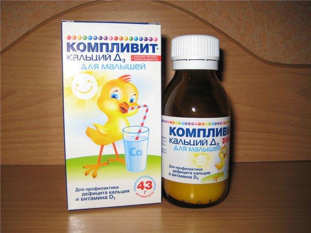 Мульти витаминный комплекс