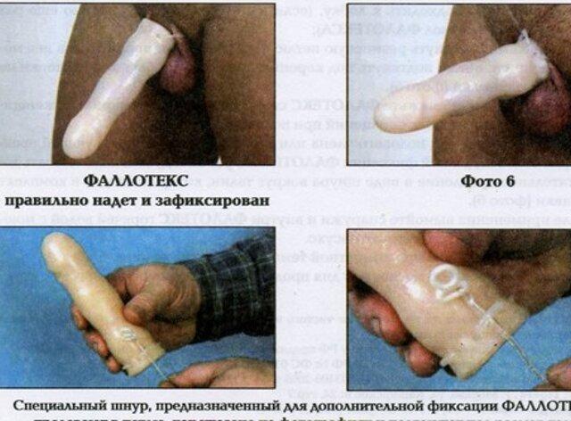 Многоразовые презервативы