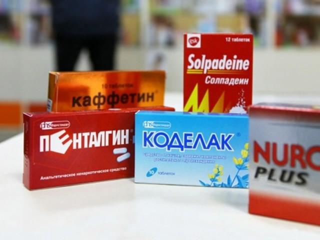 болеутоляющие лекарства