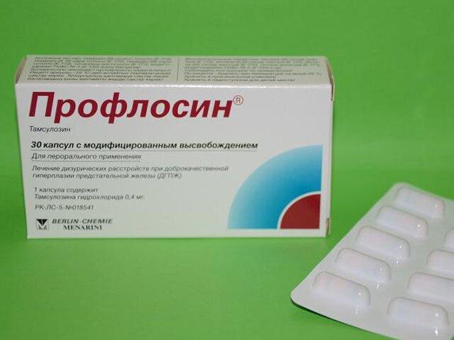Таблетки тамсулозин омник