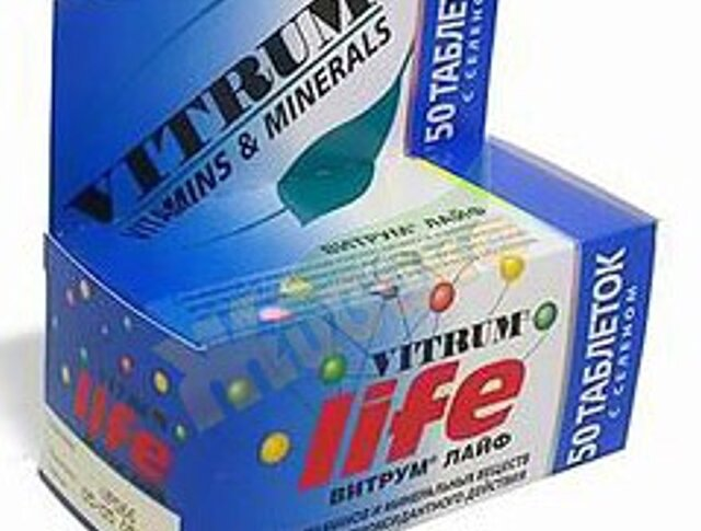 Витамины для мужчин витрум