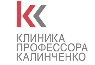 Медицинская Клиника Профессора Калинченко