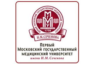 Клиника урологии Первого Московского Государственного Медицинского Университета им. И.М.Сеченова