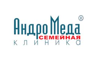 Семейная клиника «АндроМеда»