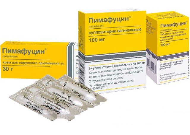 Средства пимафуцин