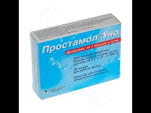 Спермактин в казахстане