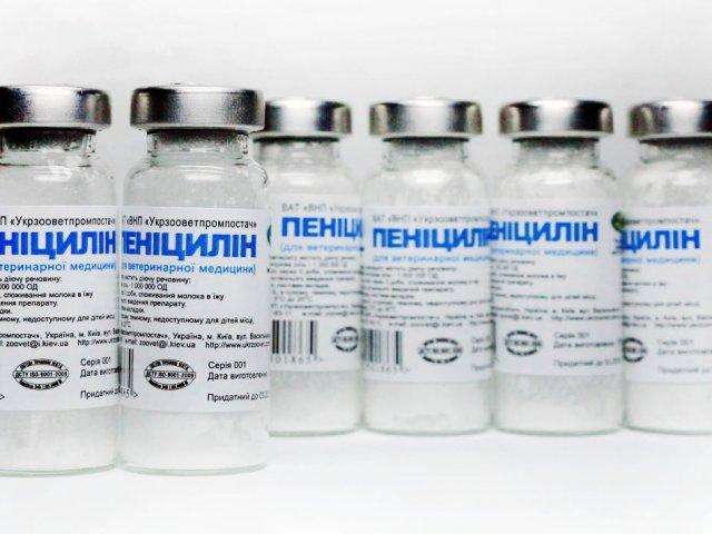 антибиотик5