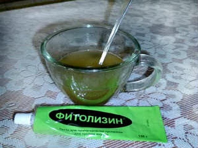 fitolizin-12