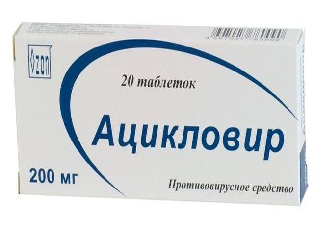 Противовирусное средство