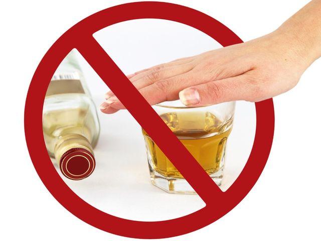 профилактика алкогольной зависимости