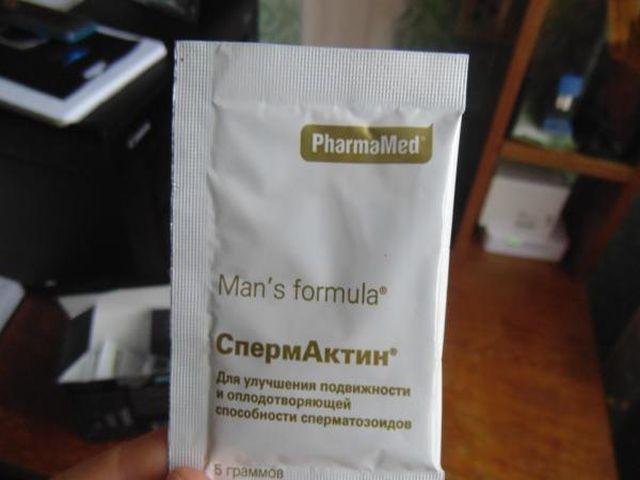 пакетик лекарственного средства