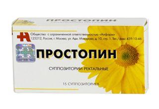 виды таблетки для потенции