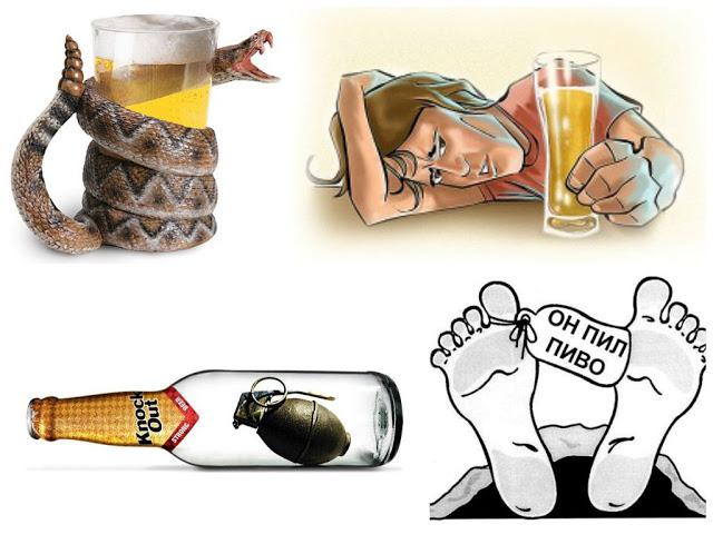 Лучший способ бросить пить