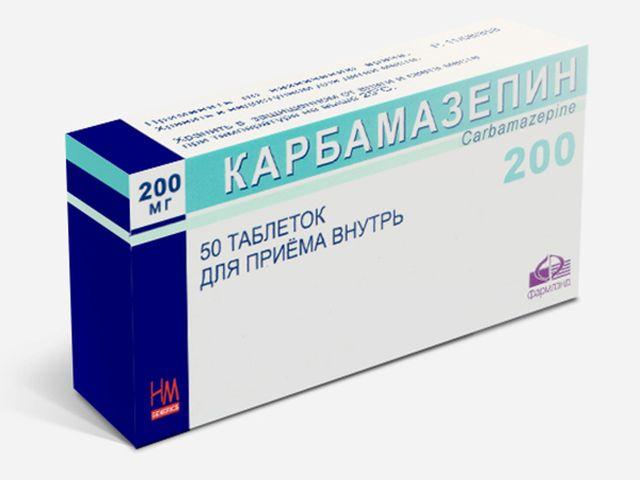 карбамазепин от эпилептических синдромов