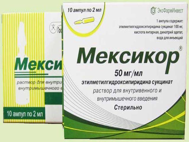 препарат мексикор для улучшения метаболизма