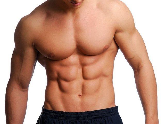 Как убрать жир на грудной клетке?