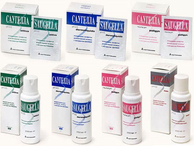 Саугелла для индивидуальной гигиены