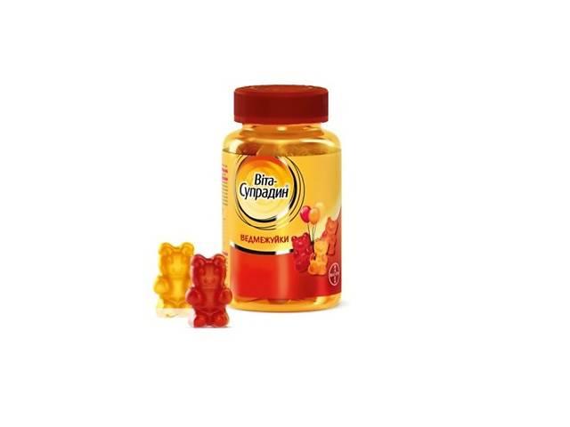Супрадин желтая и Оранжевая упаковпа