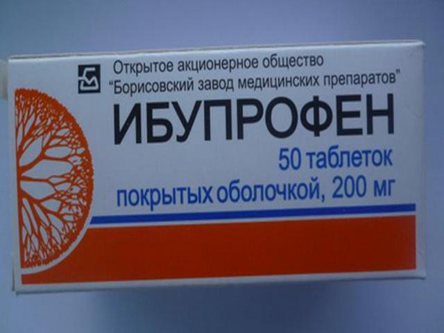 Таблетки для снятия воспалительного процесса