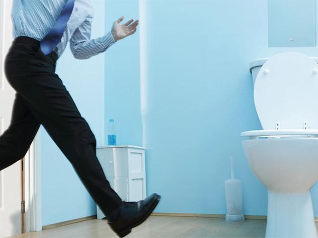 Поход в туалет