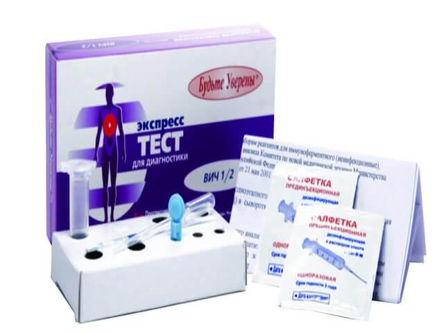 Домашний тест для ВИЧ