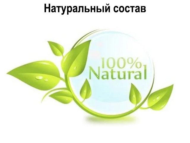 Естественные компоненты