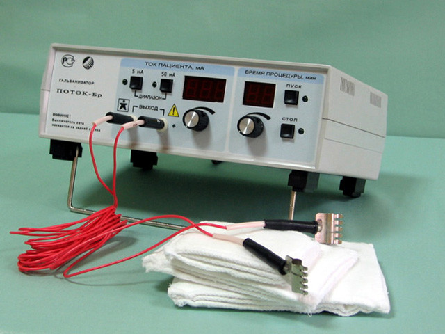 Специальный агрегат