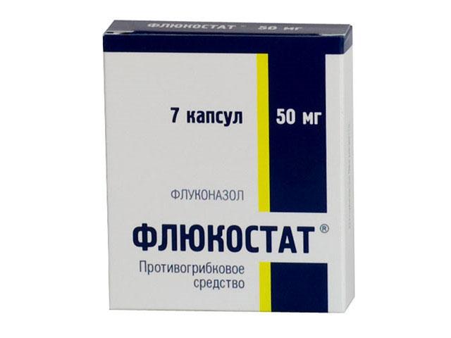 Препарат в упаковке