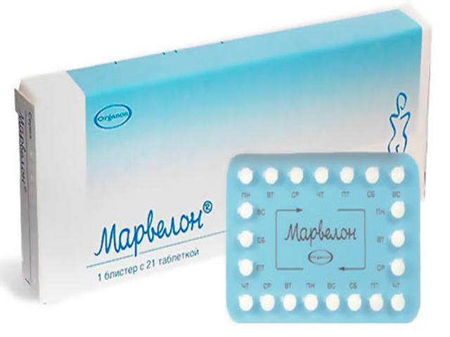 Противозачаточный препарат