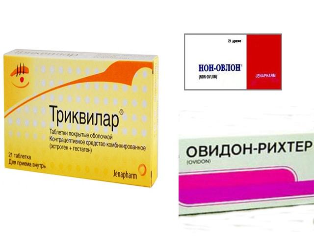 Высокодозированая контрацепция