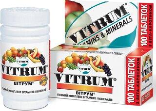 Комплекс витамин для мужчин витрум
