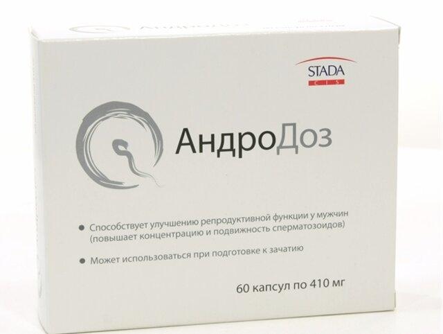 Лекарство для улутшение сперматазойдов