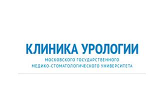 Урологическая клиника МГМСУ