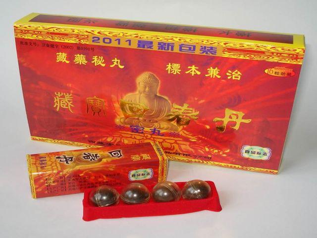 китайские шарики для потенции инструкция к применению