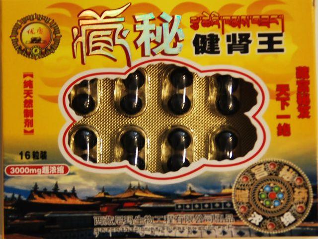 китайский препарат для повышения мужской силы