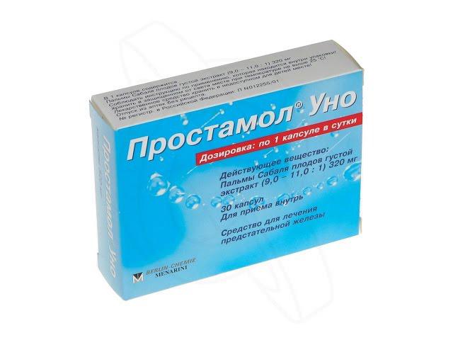 Таблетки для профилактики простатита список