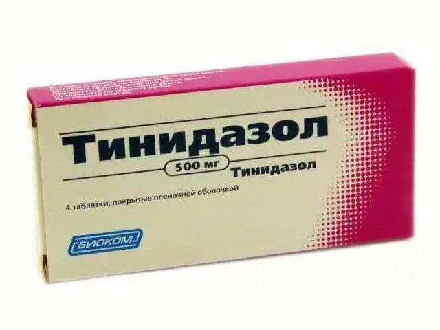 тинидазол инструкция по применению в гинекологии