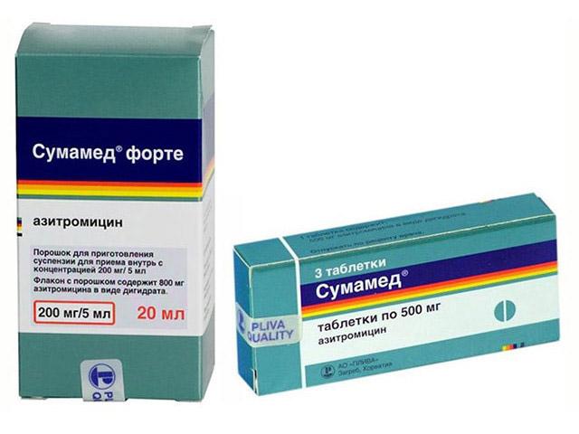 Лекарство в коробочке