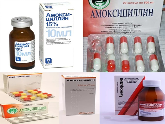 Ампициллин в таблетках при простатите при простатите что нельзя кушать