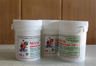Мази крема от простатита - Простатит