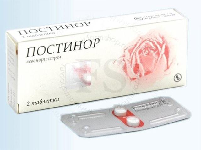 применять секс если таблетки какие уже был