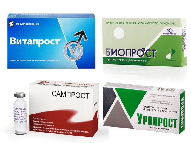 Мед препараты для профилактики простатита простатит тяжесть внизу