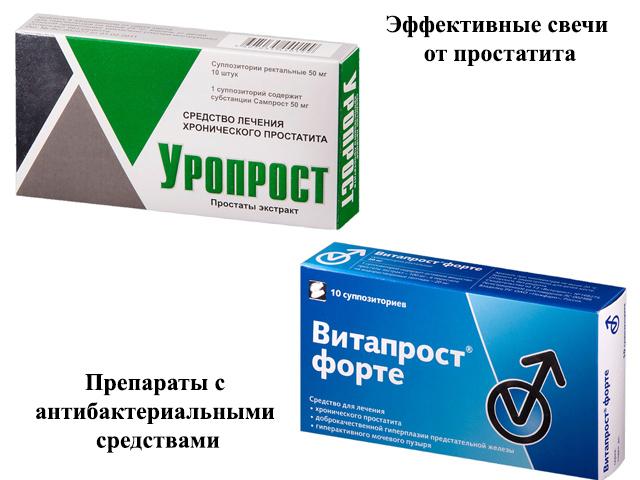 Два препарата