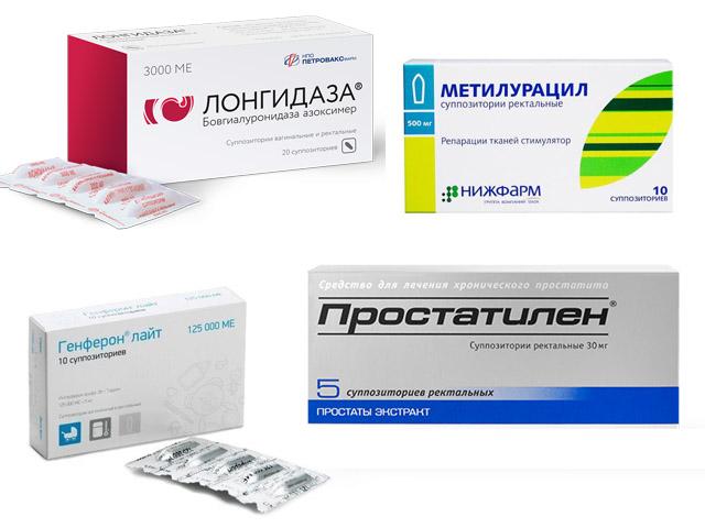 Лечение простатита название свечей санатории для лечение простатита