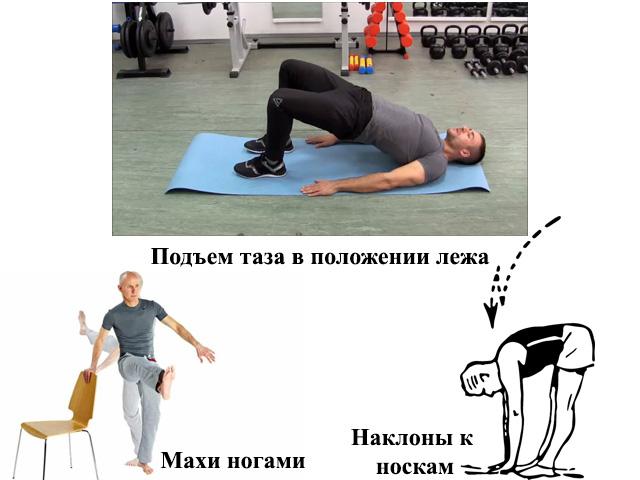 Простатит лечение упражнения бубновский плаг массажер простаты
