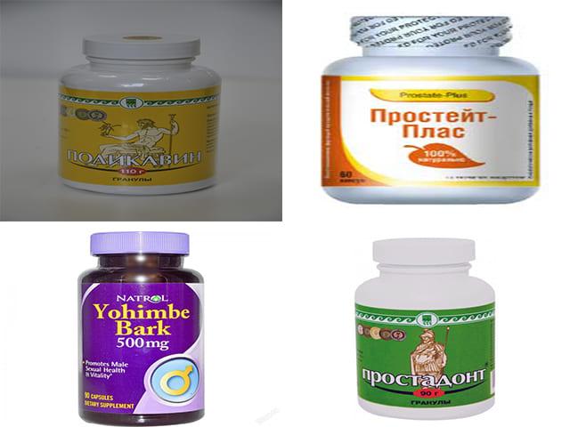 Хронический простатит бады физ упражнения при простатите аденоме