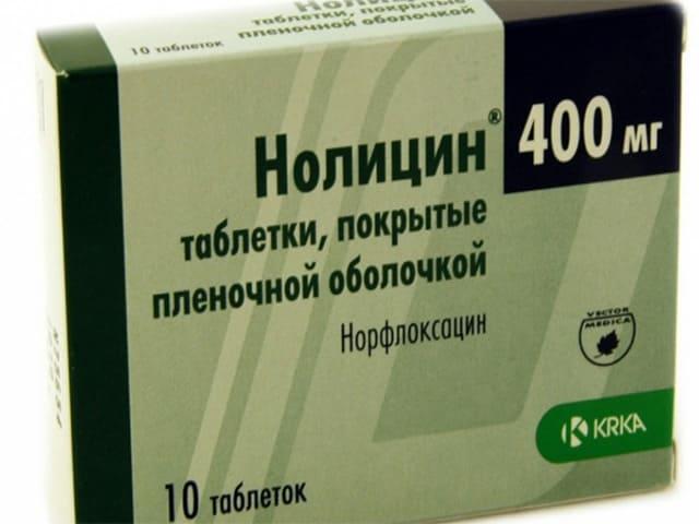 Простатит от нолицина берут с хроническим простатитом в армию